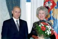 Вручение ордена «За заслуги перед Отечеством» IV степени, 2000 г.